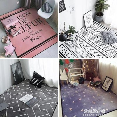 ZIHOPE 地毯 北歐簡約黑白客廳茶幾沙發地毯臥室床邊地墊現代長方形進門墊ZI812