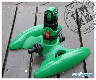【EZ LIFE@專業水管】飛碟齒輪灑水器-塑膠底座 可調角度,範圍 四種水花 水管 草皮自動灑水澆水花園適用自來水