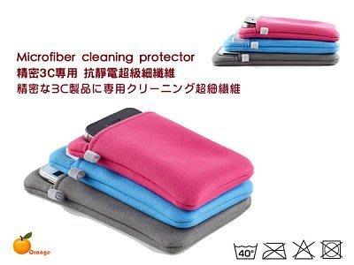 Orange 超細纖維 手機袋 手機套 HTC M8 XPERIA Z2 S5 M2 Z1 Compact Note 3