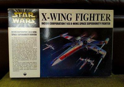 絕版 1/72 Finemolds X-WING 戰鬥機