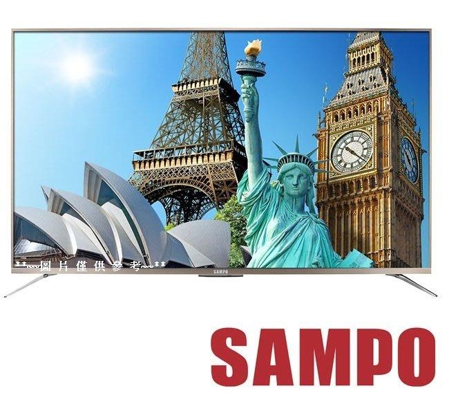 *~新家電錧~*【SAMPO聲寶】[EM-55ZT30D] 55吋 4K聯網Smart LED+視訊盒 【實體店面】