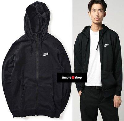 【Simple Shop】現貨 NIKE LOGO字 連帽外套 勾勾 棉質 NIKE外套 薄款 黑 灰 藍 861754
