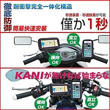 oppo RENO Z note 10 iphone 7 8 11 PRO PLUS XR XS X手機座車架子手機車架