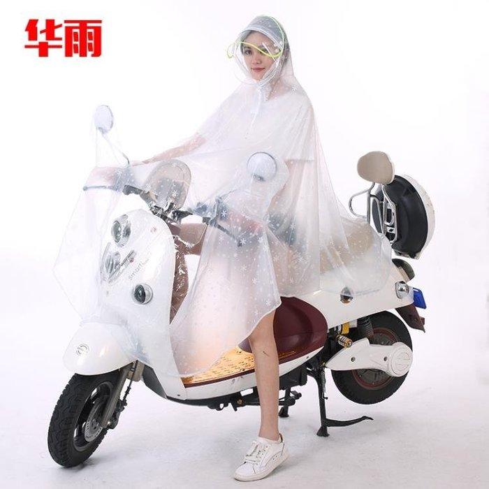 雨衣電瓶車成人電動摩托騎行自行車雨披加大加厚男女正韓時尚單人