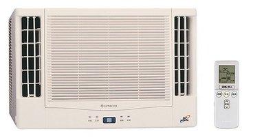 {日立}變頻冷暖窗型冷氣/雙吹*RA-25NV1/3~5坪*含安裝25900元~
