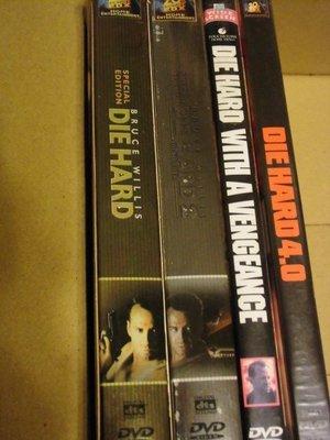 Die Hard 1-4 終極警探1-4集 7DVD Bruce Willis 布魯斯威利