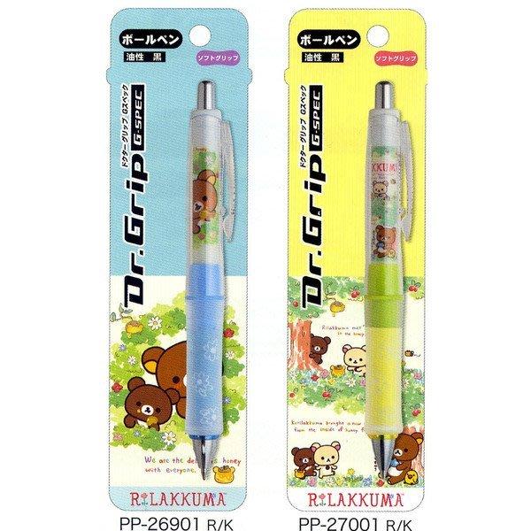 拉拉熊健握自動筆--日本最新SAN-X拉拉熊森林Dr.Grip健握自動鉛筆0.5mm兩款--秘密花園