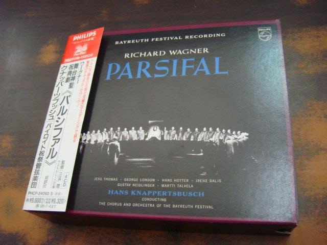 好音悅 Philips 24 Bit 紅標 Knappertsbusch Wagner Parsifal 4CD 日版