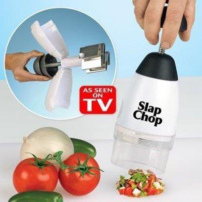 Slap Chop 切蒜器(2入)-切菜洋蔥蒜泥多功能手壓式碎菜器73pp173[獨家進口][米蘭精品]