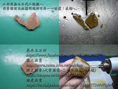 木化虎皮碧玉隨形墜23.7g(200927)...