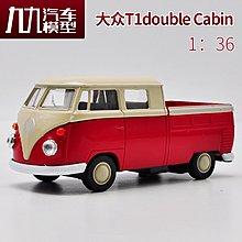 1:36 威利 大眾T1 double Cabin pick up 卡車仿真合金汽車模型