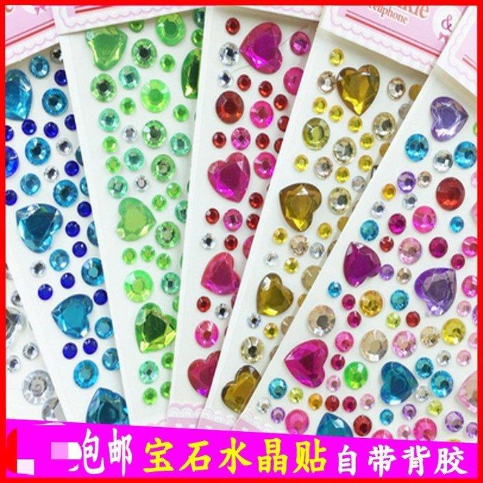 熱銷#寶石貼紙兒童鉆石貼紙水晶貼手機裝飾立體手工制作彩水鉆女孩貼畫#卡通貼#貼紙