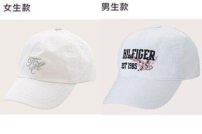 Ginny媽咪【Tommy Hilfiger】美國寄回全新正品男女小童棒球帽 2-4T 兩款現貨