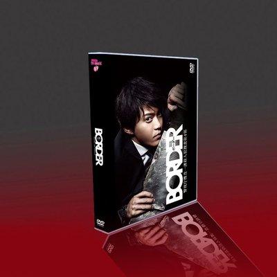 外貿影音 經典日劇 Border 小栗旬/青木崇高/波瑠/遠藤憲一 6碟DVD