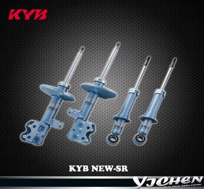 《大台北》億成汽車底盤精品改裝-KYB NEW-SR NISSAN NI MARCH
