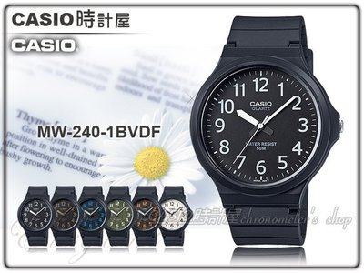 CASIO時計屋 卡西歐手錶 MW-240-1B 簡約型男指針錶 全新 保固一年 附發票 MW-240