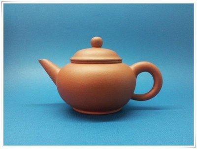 「請飲普洱茶」宜興紫砂壺 80年代銷日體一廠工藝師呂靜芝 紅泥厚胎