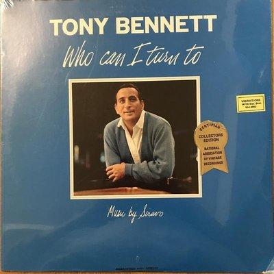[發燒美版黑膠] Tony Bennett - Who Can I Turn To (未拆封)