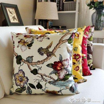 [免運]復古中式布藝抱枕沙發抱枕套靠墊辦公室腰枕 「粉色世家」