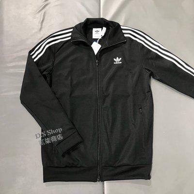 (D.S) adidas Originals Adicolor Jacket 男款 黑色 三線 立領 外套 CW1250