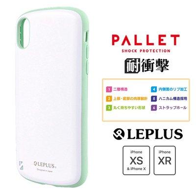 日本空運 Leplus iPhone XR PALLET White純色系列耐衝擊殼 (LE029)現貨+預購