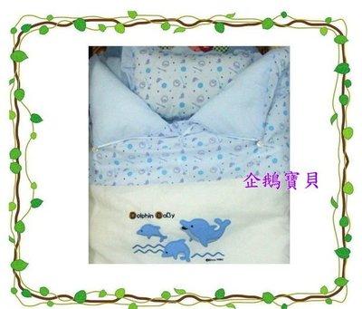 @企鵝寶貝@小海豚嬰兒睡袋.加厚被胎,嬰兒床睡袋*台灣製造*