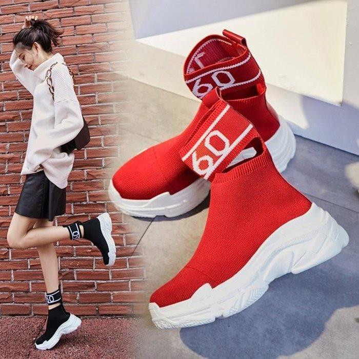 『真皮世家』新款真皮鬆糕厚底中筒靴紅色ins休閑馬丁靴 網紅彈力襪靴