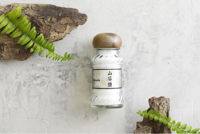 【一井水產】台灣 阿里山 山葵鹽 45克 $120