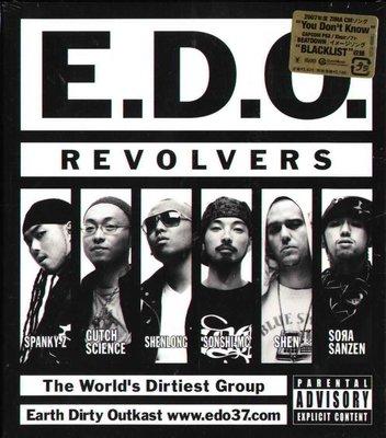 K - E.D.O. - REVOLVERS - 日版 - NEW - EDO