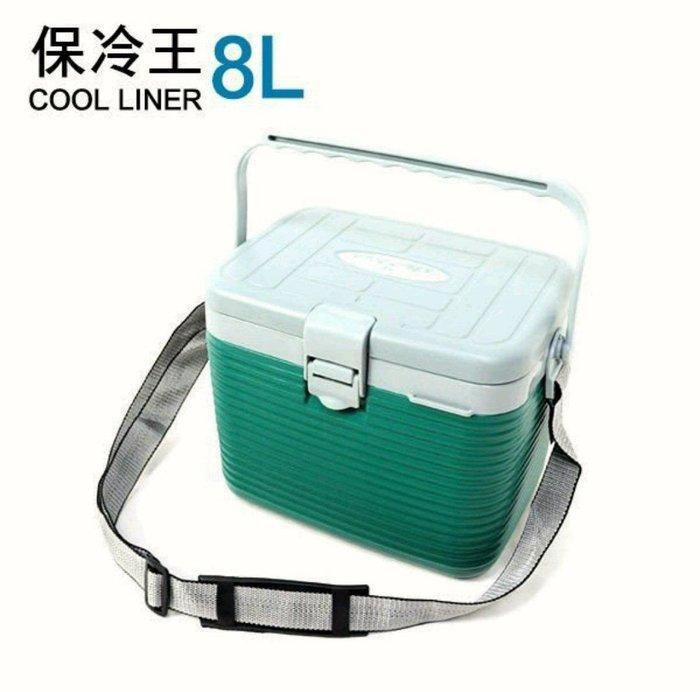 (桃園建利釣具)保冷王8L 冰箱 (有打氣孔) 可背 可提 活餌桶
