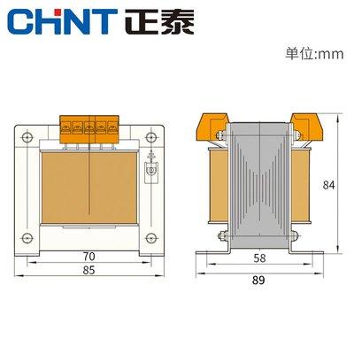 變壓器正泰控制變壓器 NDK/BK-50va 380V 220V轉220V 110V 36V 24V 12V