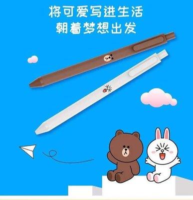 KACO PURE 書源0.5中性筆 X LINE聯名-8入組布朗熊&FRIENDS莎莉