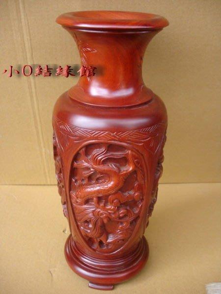 小o結緣館仿古傢俱............龍鳳呈祥中花瓶(紅花梨)16x16x40