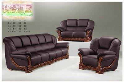 【浪漫滿屋家具】889型 高級獨立筒牛皮沙發【1+2+5】優惠特價 只要52600元【免運】