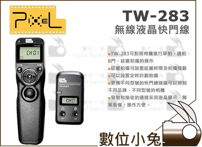 數位小兔【Pixel TW-283 Sony S1 無線液晶快門線】定時 遙控器 A900 A33 A55 A77
