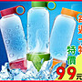 榨汁杯【每週一物 本週99元】PVC 健康活力鮮...