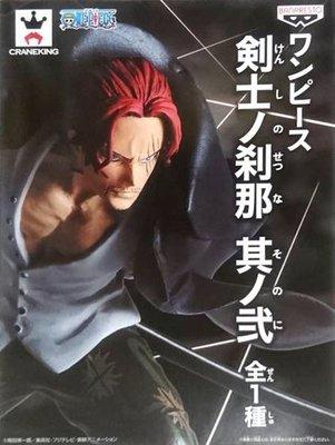 日本正版 景品 海賊王 航海王 劍士 剎那 其之貳 紅髮 傑克 模型 公仔 日本代購