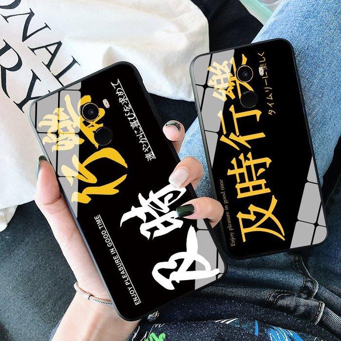 999及時行樂中國風小米mix/mis2s/max3手機殼女男玻璃個性文字創意硬