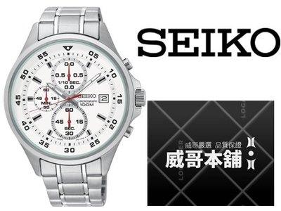 【威哥本舖】日本SEIKO全新原廠貨【附原廠盒】 SKS623P1 SEIKO王力宏代言 三眼計時石英錶