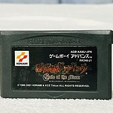 Game boy advance GBA game Castlevania 惡魔城 月輪 裸卡