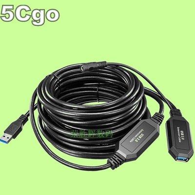 5Cgo【權宇】榮勝輝USB3.0延長線5米帶晶片(不含電源 另購+100元)保證數據無損 另10米帶晶片(含電源)含稅