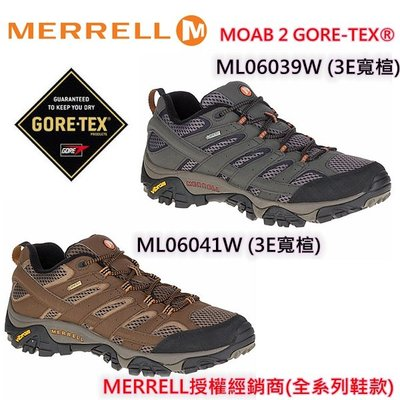 美國 MERRELL最新款 MOAB  2 GORE-TEX寬楦3E  多功能 防水 登山鞋健走鞋