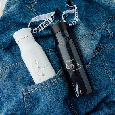 ZIHOPE 保冷保溫杯男女學生情侶便攜原宿清新簡約不銹鋼水杯ZI812