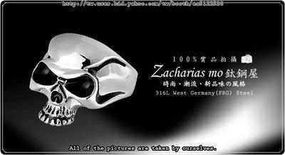 316L不生鏽 西德鋼曠野 龐克風格戒指《有美圍8、9、10、11號》【BCS070】Z.MO鈦鋼屋