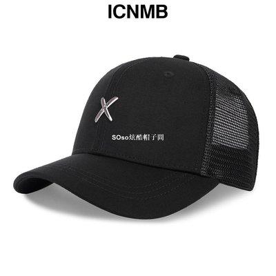 SOso炫酷帽子間ICNMB/OXEN聯名款正品網帽男潮牌棒球帽女舒適網眼鏤空黑色鴨舌帽