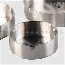 鑽石百貨=金屬高質感簡約不銹鋼煙灰缸 酒吧煙灰盅 家居日用加厚耐摔 大款_S838D