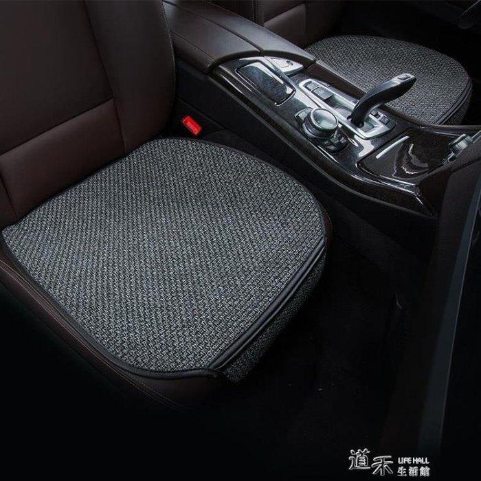 汽車坐墊單片四季通用免捆綁坐墊無靠背座墊三件套專用--奇異空間