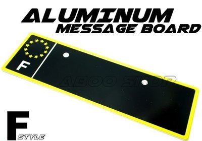 阿布汽車精品~鋁合金電話留言板-F款(附金屬字母數字貼) 貼擋風玻璃 車內 辦公室