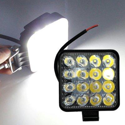 LED 工作燈 16燈 48W 方形 工程燈 頭燈 輔助燈 越野車燈
