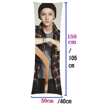 EXO 抱枕  世勳 抱枕 Sehun 等身抱枕 50*150公分 長抱枕  雙面印刷 雙面圖可不同 生日禮 贈品